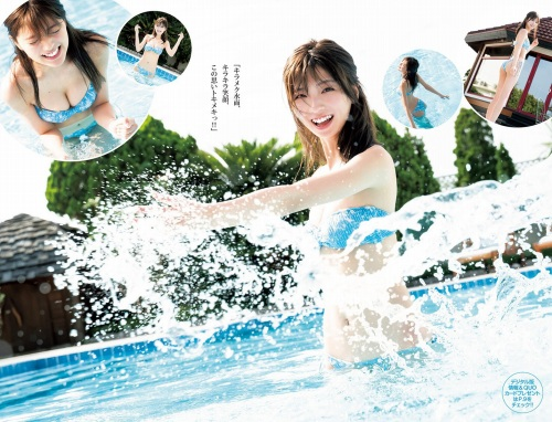 工藤美桜エロ画像046