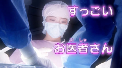 工藤美桜 エロ画像006