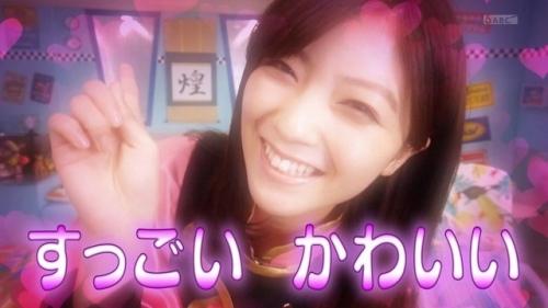 工藤美桜 エロ画像012