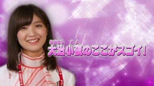 工藤美桜 エロ画像017
