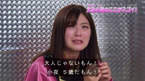 工藤美桜 エロ画像019