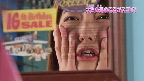 工藤美桜 エロ画像023
