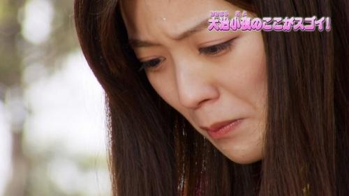 工藤美桜 エロ画像024