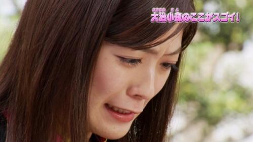 工藤美桜 エロ画像025