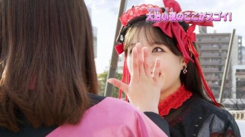 工藤美桜 エロ画像028