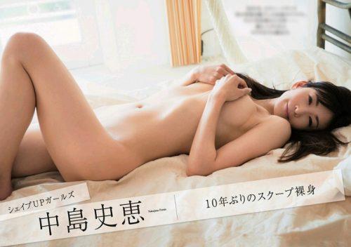中島史恵エロ画像037