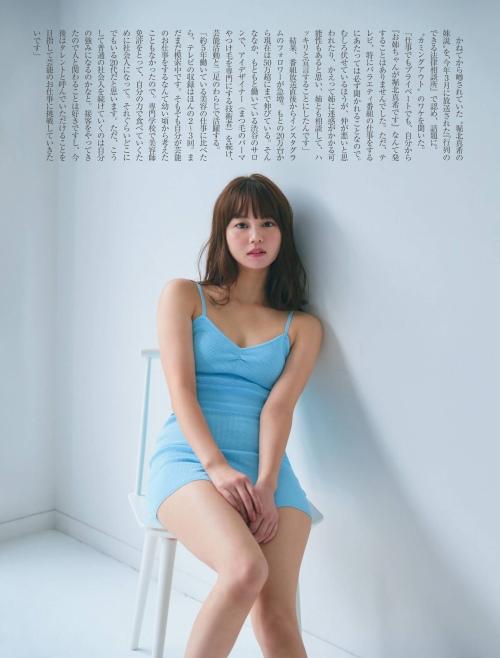 NANAMI エロ画像030