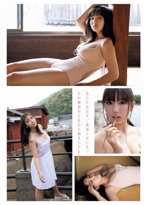 沢口愛華エロ画像025