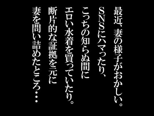shinoda_y_2_00_095