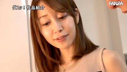 篠田ゆうエロ画像165