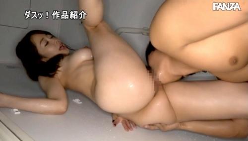 篠田ゆうエロ画像171