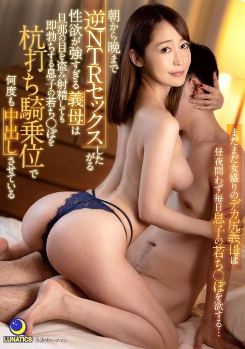 篠田ゆうエロ画像187
