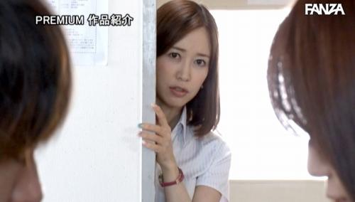 篠田ゆう エロ画像252
