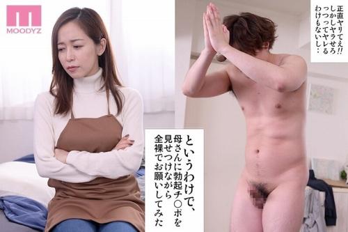 篠田ゆう エロ画像01_002