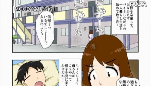 篠田ゆう エロ画像01_012