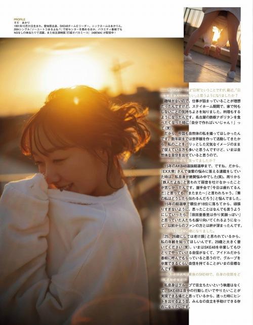 須田亜香里グラビアエロ画像006