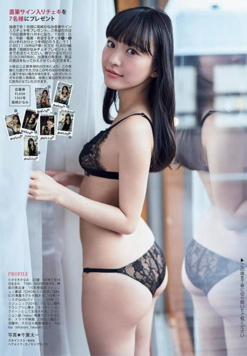 高崎かなみ画像042
