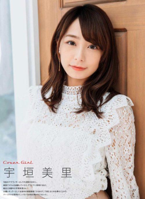 宇垣美里グラビアエロ画像041
