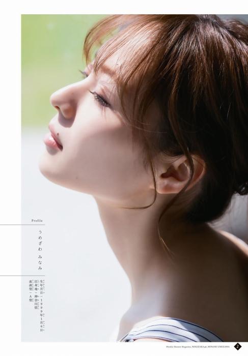 梅澤美波 エロ画像087
