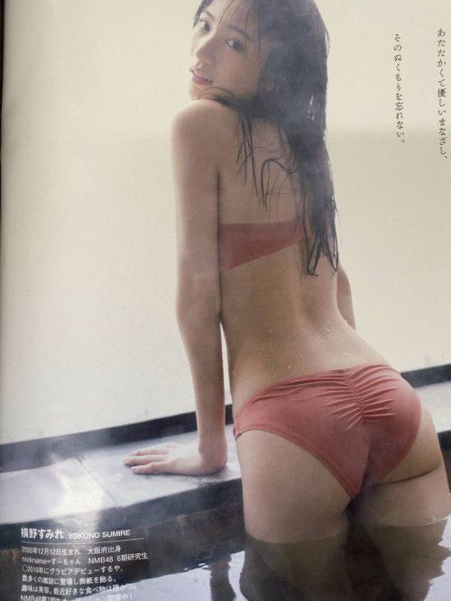 横野すみれ画像008