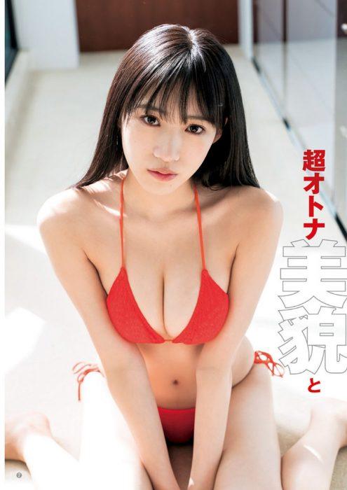 横野すみれ画像065