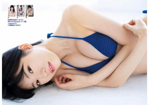 横野すみれ 画像138