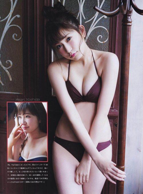 吉田朱里エロ画像024