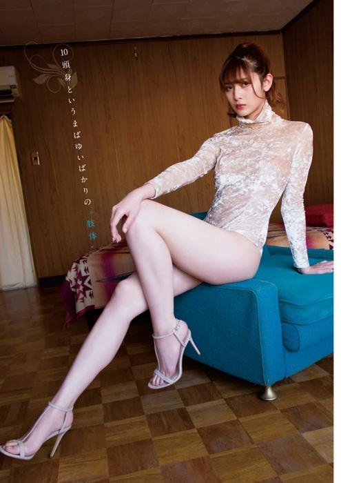 アンジェラ芽衣 エロ画像144
