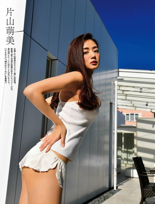 片山萌美エロ画像009