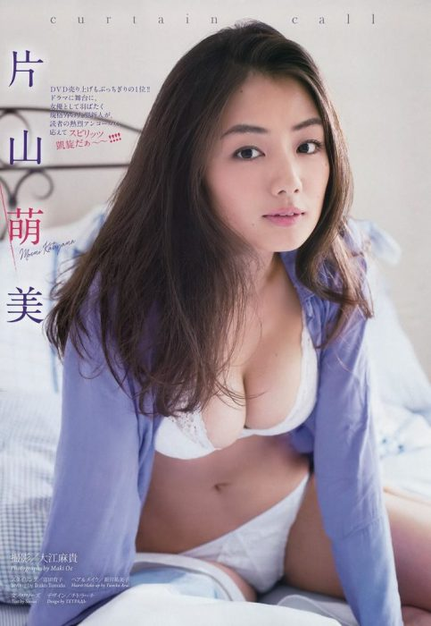片山萌美エロ画像080
