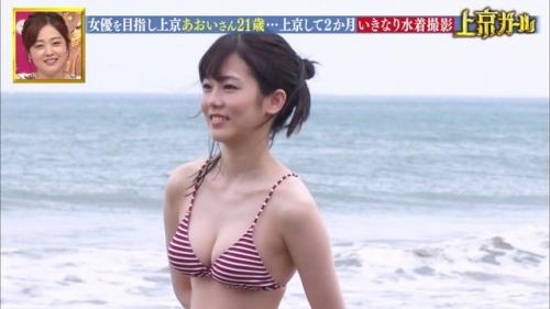 川口葵エロ画像009