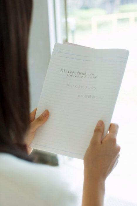 松永有紗画像082
