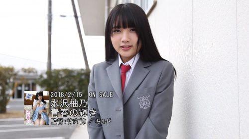 水沢柚乃 画像158