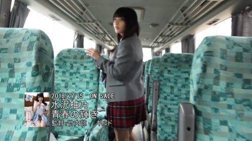 水沢柚乃 画像159