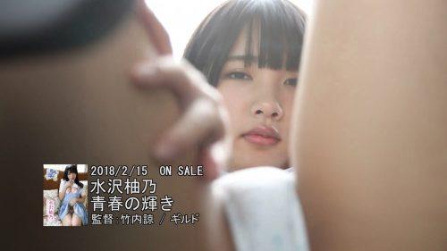 水沢柚乃 画像166