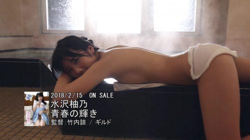 水沢柚乃 画像171