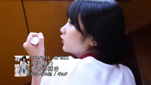 水沢柚乃 画像182