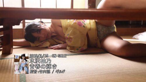 水沢柚乃 画像189