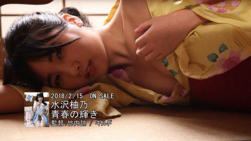 水沢柚乃 画像191