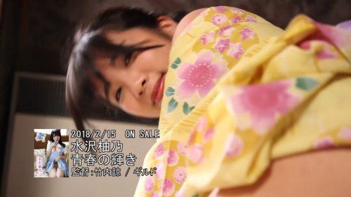 水沢柚乃 画像196