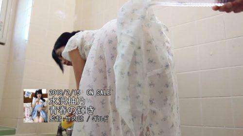 水沢柚乃 画像214