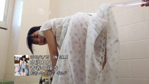水沢柚乃 画像215