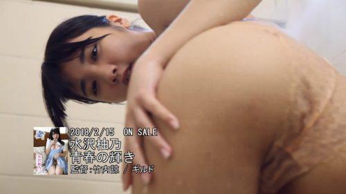 水沢柚乃 画像221
