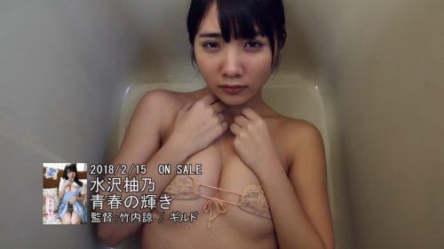 水沢柚乃 画像223