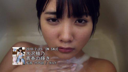 水沢柚乃 画像225