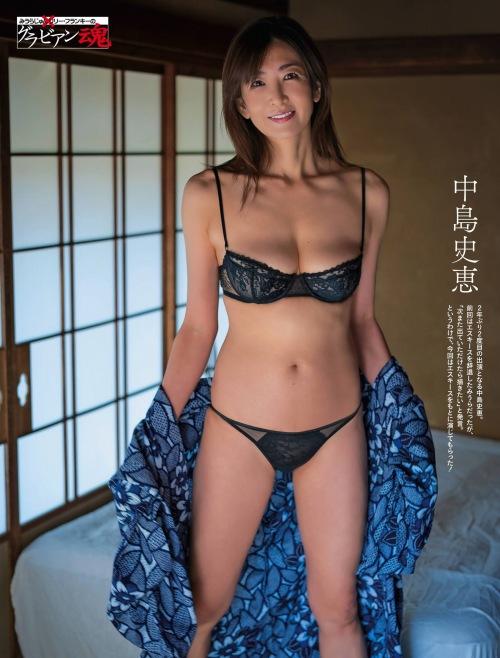 中島史恵 エロ画像01_001