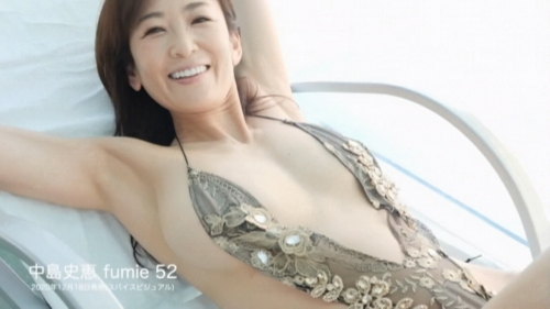 中島史恵エロ画像199