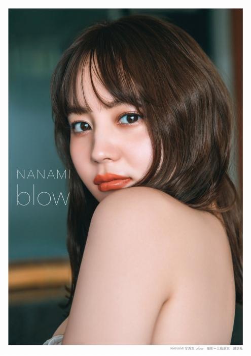 NANAMI エロ画像046