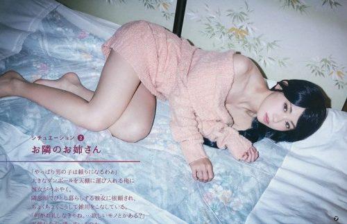 篠崎こころ エロ画像173