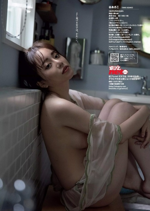 谷あさこ エロ画像009